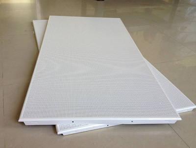 Báo giá thi công trần nhôm- trần kim loại tại Hoà Bình, Sơn La, Lai Châu, Điện Biên…